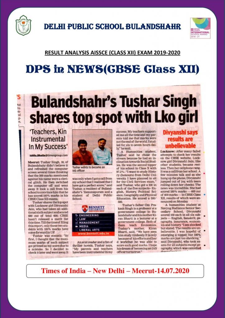 Delhi Public School Bulandshahr news for web-09