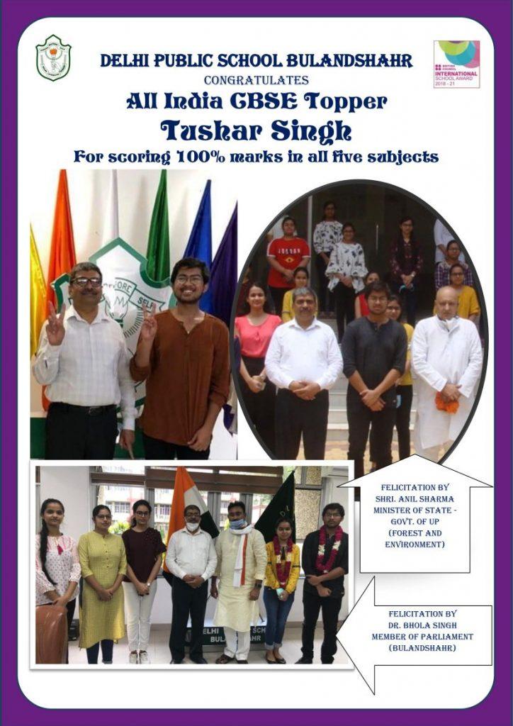 Delhi Public School Bulandshahrweb-01