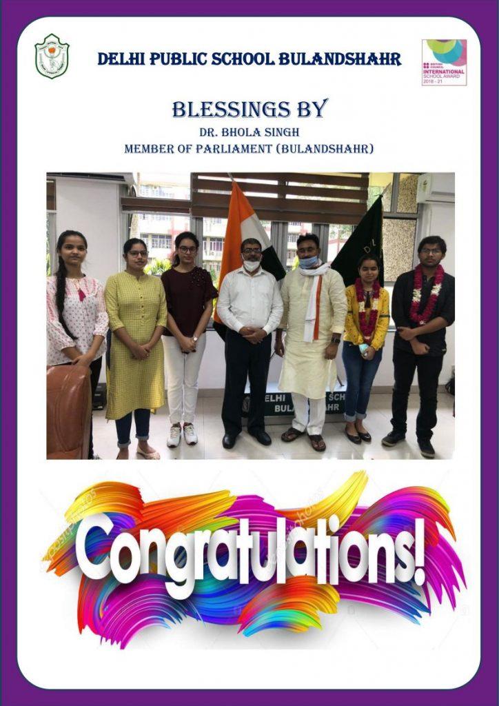 Delhi Public School Bulandshahrweb-07