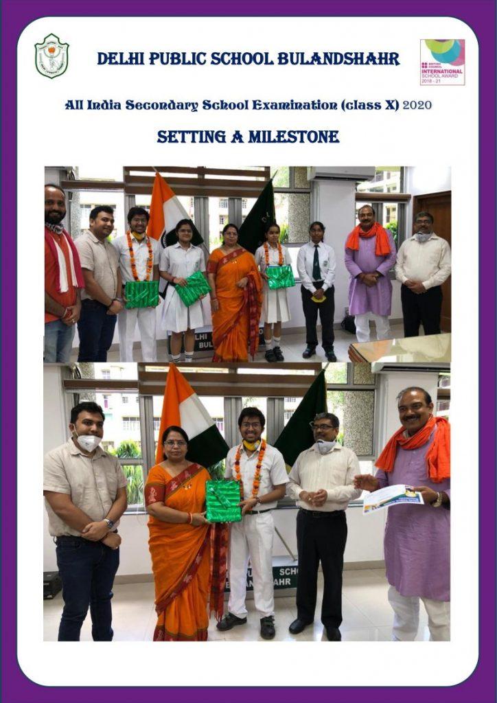 Delhi Public School Bulandshahrweb-12